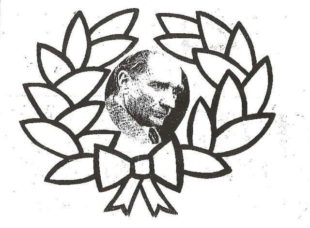 Atatürk İle İlgili 29 Ekim Boyama Sayfası Etkinliği
